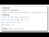 Математика. 6 класс. Урок 45. Раскрытие скобок.